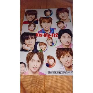 ジャニーズ(Johnny's)のピンナップ〜55(アイドルグッズ)