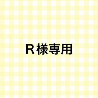 ジャニーズ(Johnny's)のR様専用 キンブレシート(アイドルグッズ)