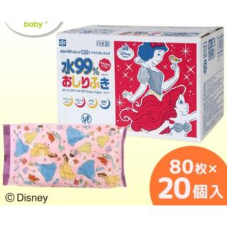 日本製♡おしりふき プリンセス ディズニー 80枚×20 (ベビーおしりふき)
