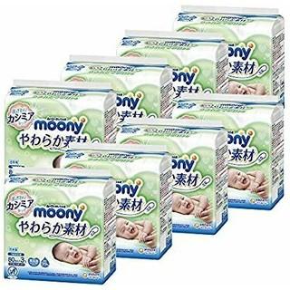 ムーニー おしりふき やわらか素材 純水99% 詰替 1920枚(80枚×24)(ベビーおしりふき)