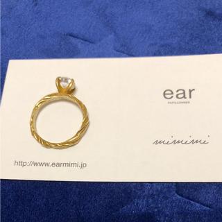 イアパピヨネ(ear PAPILLONNER)の【最終値下げ600円引】新品☆ear クリスタルのリング  (リング(指輪))