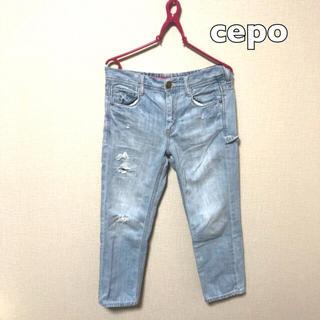セポ(CEPO)の【cepo】ボーイフレンドダメージデニム(デニム/ジーンズ)