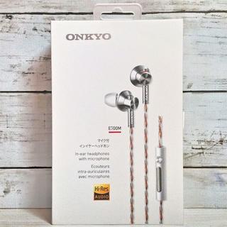 オンキヨー(ONKYO)のONKYO E700M ホワイト マイク付インイヤーヘッドホン(ヘッドフォン/イヤフォン)