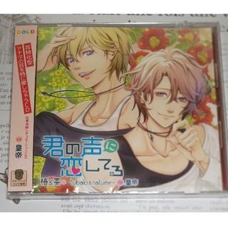 シノシノ様専用(CDブック)