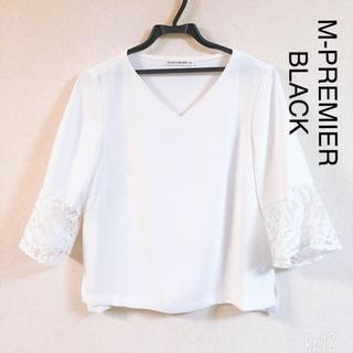 M-PREMIER BLACK お袖レースプルオーバー 38 美品☆