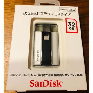 サンディスク(SanDisk)の【未使用】SanDisk iXpand フラッシュドライブ 32GB(PC周辺機器)