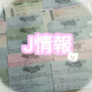 ジャニーズ(Johnny's)のJ情報(アイドルグッズ)