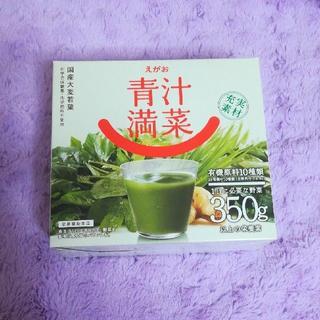 エガオ(えがお)のえがおの青汁満菜 31袋入(青汁/ケール加工食品 )