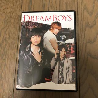 ジャニーズ(Johnny's)のDREAM BOYS DVD(アイドルグッズ)