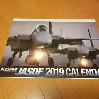 航空自衛隊、2019年カレンダー(その他)