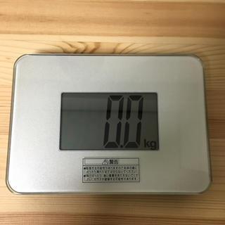 MUJI (無印良品) - 【無印良品 MUJI】コンパクトヘルスメーター 《体重計》タニタ製