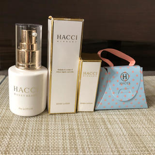 ハッチ(HACCI)のHACCI ハッチ ハニーレディ ハニーローション 洗顔ソープトラベルサイズ(化粧水 / ローション)