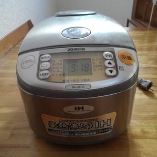 ゾウジルシ(象印)の象印 NP-HD10 IH炊飯器 5.5合 シルバー 調理機器(炊飯器)