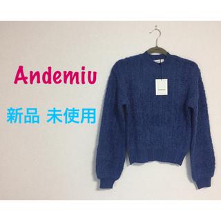 アンデミュウ(Andemiu)のAndemiu モコモコガラニットプルオーバー (ニット/セーター)