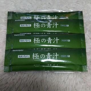サントリー(サントリー)の極の青汁(青汁/ケール加工食品 )