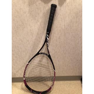 スリクソン(Srixon)の【新品・未使用】ソフトテニス セット(ラケット)