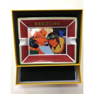 BREITLING 灰皿(灰皿)