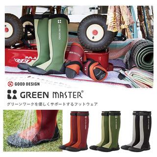 未使用 グリーンマスター M(レインブーツ/長靴)