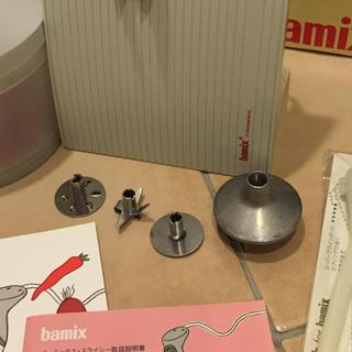 バーミックス(bamix)のチキンカレー様専用(調理道具/製菓道具)