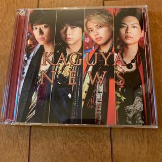 ニュース(NEWS)のNEWS KAGUYA 初回限定A CD&DVD 超美品☆(ミュージック)