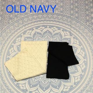 オールドネイビー(Old Navy)のOLD NAVY&ノーブランドスヌード(スヌード)