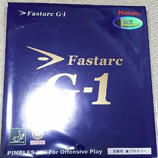 ニッタク(Nittaku)のファスタークG1 黒 特厚 新品(卓球)