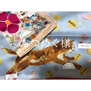 ツモリチサト(TSUMORI CHISATO)のツモリチサト 新品 ネコ 小判 ブルー系 花や鳥ダンサー柄 2枚セット販売(ハンカチ)