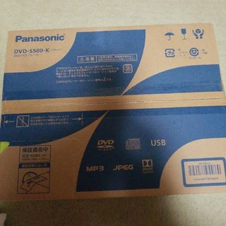 パナソニック(Panasonic)の新品☆Panasonic DVDプレイヤー DVD-S500-K(DVDプレーヤー)