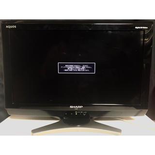 シャープ(SHARP)の液晶テレビ SHARP AQUOS 20インチ(テレビ)