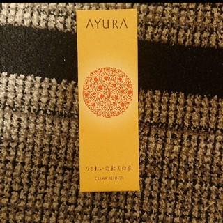 アユーラ(AYURA)のアユーラ クリアファイナー(化粧水 / ローション)