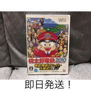 Wii - 即日発送! Wii 桃太郎電鉄 2010 戦国・維新のヒーロー大集合!の巻