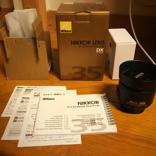 Nikon - Nikon 35mm F1.8