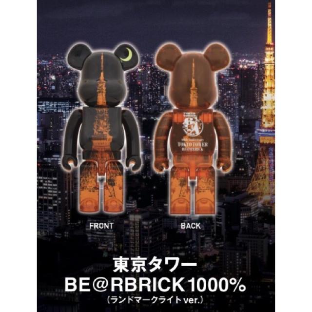 MEDICOM TOY(メディコムトイ)のTOKYO TOWER BE@RBRICK 1000% 東京タワー ベアブリック エンタメ/ホビーのフィギュア(その他)の商品写真