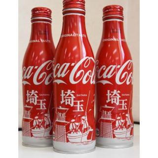 コカコーラ(コカ・コーラ)の埼玉限定 コカコーラ(ソフトドリンク)