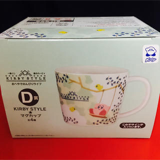 BANDAI - 一番くじ 星のカービィ KIRBY STYLE D賞