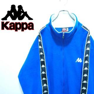 カッパ(Kappa)のkappa カッパ フリースジャケット ラインロゴ ビンテージ ビッグシルエット(ブルゾン)