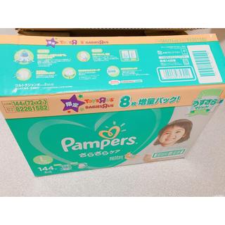 ピーアンドジー(P&G)のパンパース L テープ(ベビー紙おむつ)