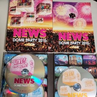 ニュース(NEWS)のNEWS DOME PARTY 2010 「LIVE!LIVE!LIVE!」 (ミュージック)