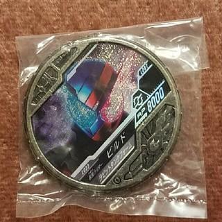 BANDAI - 残1枚★RP8000! 漆黒のダイキャスト T2ブットバソウルメダル ホット03