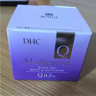 ディーエイチシー(DHC)のZABESU様 専用(オールインワン化粧品)