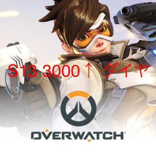 オーバーウォッチ PC版 3000↑ ダイヤモンド(PCゲームソフト)