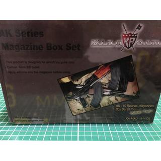 kingarms製 AKシリーズ用スプリングマガジン5本セット(電動ガン)