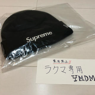 シュプリーム(Supreme)のシュプリーム new era ビーニー  ニットキャップ (キャップ)
