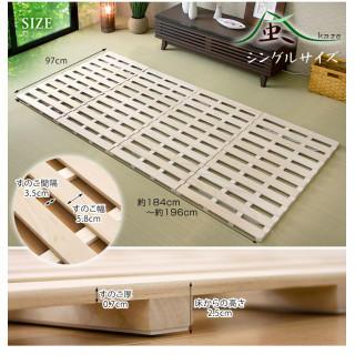 布団ベランダ干し不要 軽量 桐すのこシングルマット 布団乾燥除湿 四つ折りタイプ(すのこベッド)