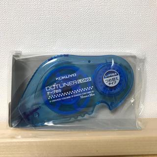 コクヨ(コクヨ)のドットライナー詰め替え用@コクヨ(オフィス用品一般)