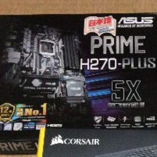 エイスース(ASUS)のASUSTeK PRIME H270-PLUS 【ATX】中古(PCパーツ)