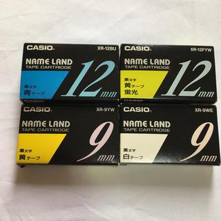 カシオ(CASIO)のカシオ ネームランド ★ テープ(オフィス用品一般)