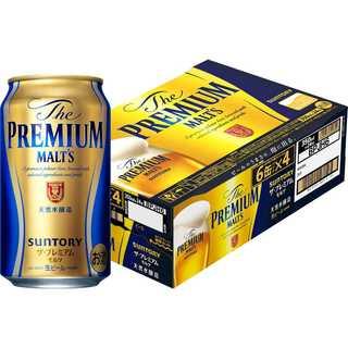 160.ザ・プレミアム・モルツ 350ml×24本(ビール)
