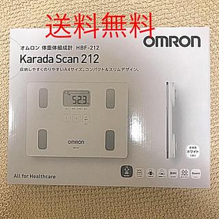 オムロン(OMRON)の新品未使用! オムロン 体重体組成計 HBF-212 人気のホワイト(体重計/体脂肪計)