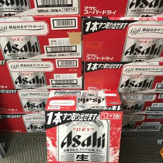 アサヒ(アサヒ)のアサヒスーパードライ 生 500ml×10ケース★☆(ビール)